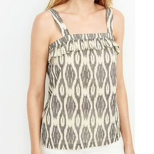 J.Crew plus size dark gray/cream tank top